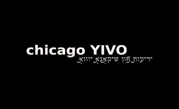 Chicago YIVO Society logo