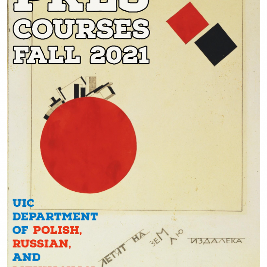 cover for course flyer